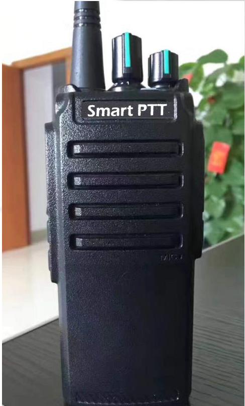 SMART-PTT-57-Plus.png