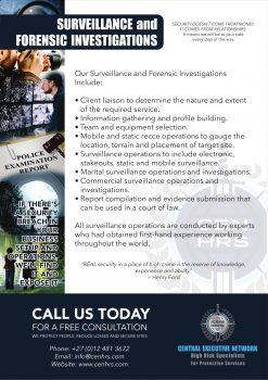 CEN_Ads_Surveillance-1.jpg